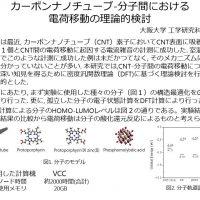 report2015_20160406 (4)