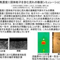 report2015_20160408 (5)